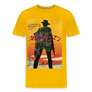 T-Shirts ~ Men's Premium T-Shirt ~ For a Few Dollars More (Japanese)