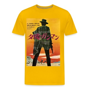 For a Few Dollars More (Japanese) - Men's Premium T-Shirt