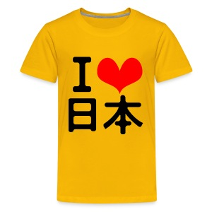 I Love Japan - Kids' Premium T-Shirt