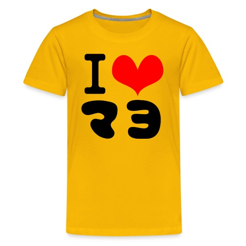 I Love MAYO(J) - Kids' Premium T-Shirt