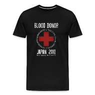 T-Shirts ~ Men's Premium T-Shirt ~ True Blood Donor - URL - Aid to Japan (Black)