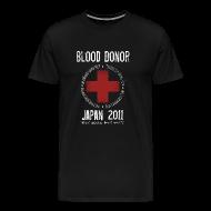 T-Shirts ~ Men's Premium T-Shirt ~ True Blood Donor - URL - Aid to Japan (Black)