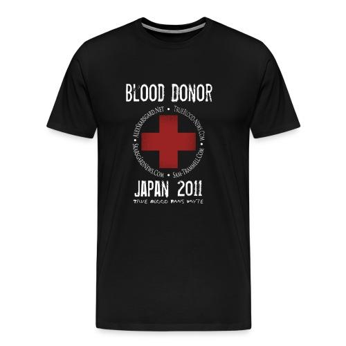 True Blood Donor - URL - Aid to Japan (Black) - Men's Premium T-Shirt