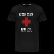 T-Shirts ~ Men's Premium T-Shirt ~ True Blood Donor - Aid to Japan (Black)