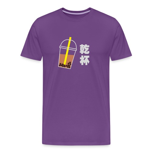 Cheers/Drink Up! (Gon Bui) Men's Tee - Men's Premium T-Shirt