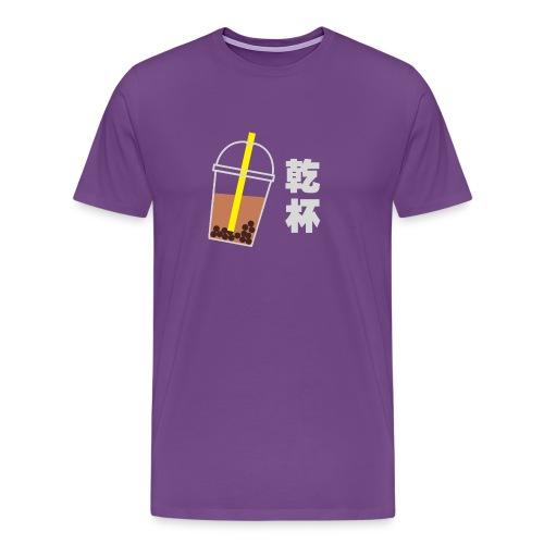 Cheers/Drink Up! (Gon Bui) Men's Tee - Men's Premium T-Shirt