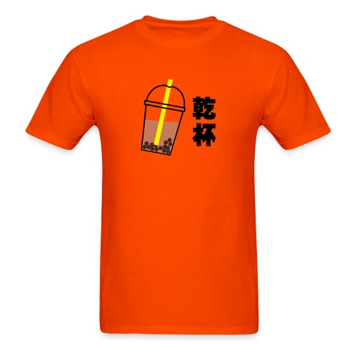 Cheers/Drink Up! (Gon Bui) Men's Tee - Men's T-Shirt