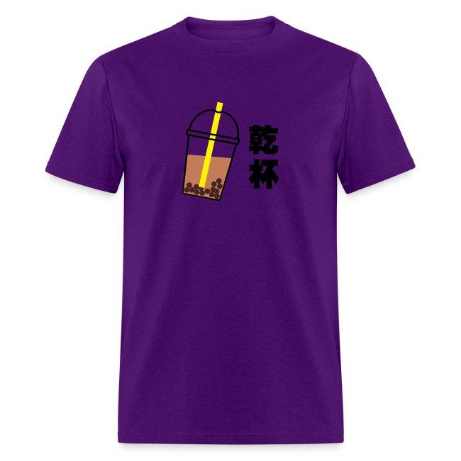 Cheers/Drink Up! (Gon Bui) Men's Tee