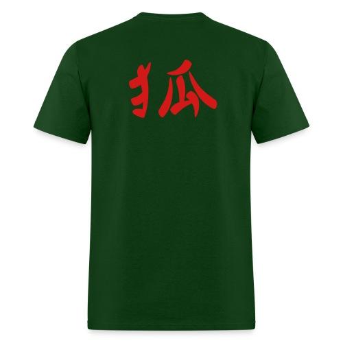 Solid Fox - Men's T-Shirt