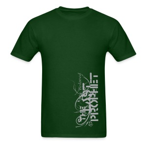 The Last Prophet T-Shirt - Men's T-Shirt