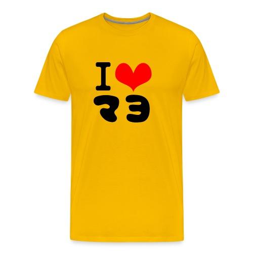 I Love MAYO(J) - Men's Premium T-Shirt