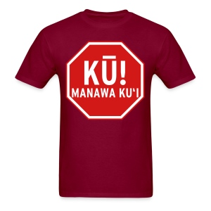 (Hawaiian) Stop! Hammer Time! - Men's T-Shirt