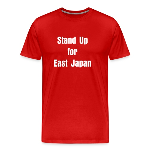 STAND UP for EAST JAPAN - BiJe - DONATION T-Shirt - Men's Premium T-Shirt