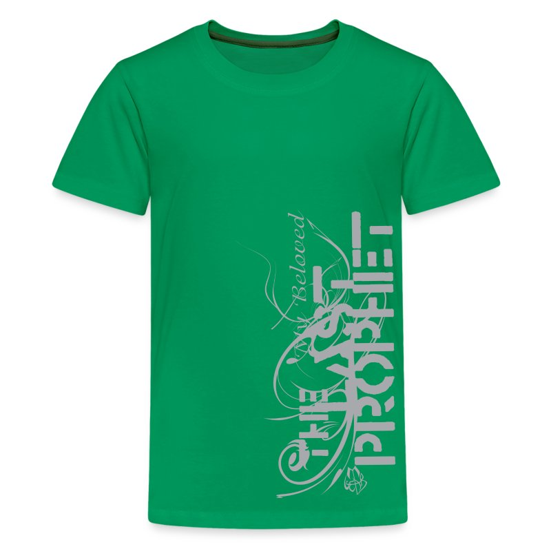 The Last Prophet Kids T-Shirt - Kids' Premium T-Shirt