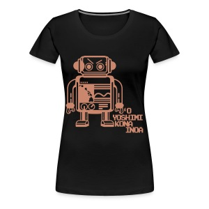 (Hawaiian) Her Name is Yoshimi - Pink Glitz Womens+ - Women's Premium T-Shirt