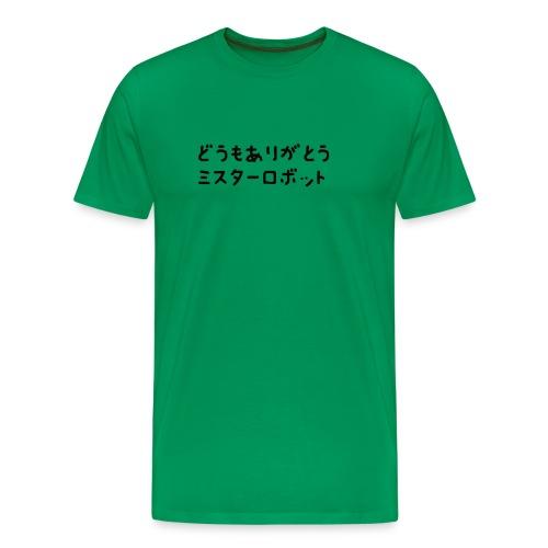 Domo arigato Mr. Robot - Men's Premium T-Shirt