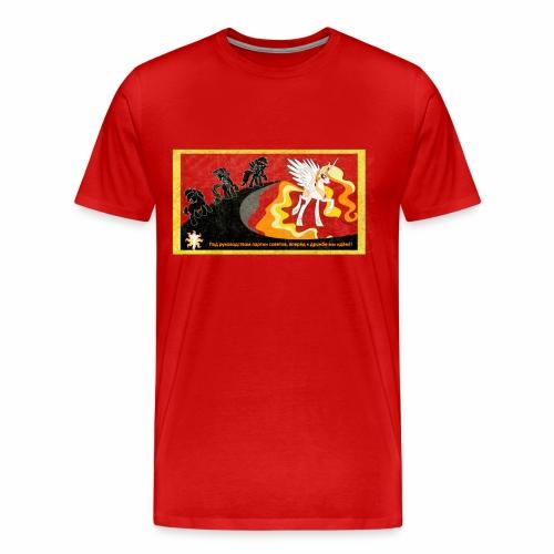 Soviet Celestia (heavyweight) - Men's Premium T-Shirt