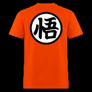 T-Shirts ~ Men's T-Shirt ~ uniform 1