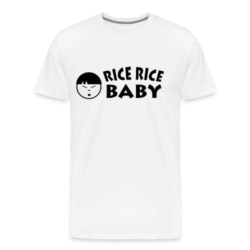 ASIAN STYLE - Men's Premium T-Shirt