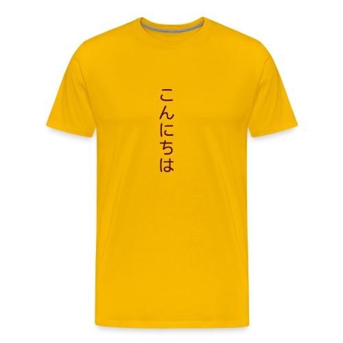 Konnichiwa - Men's Premium T-Shirt