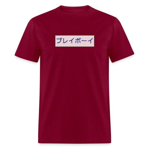 Play Boy - Men's T-Shirt