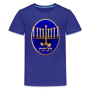 Golden Hanukkah Oval - Kids' Premium T-Shirt