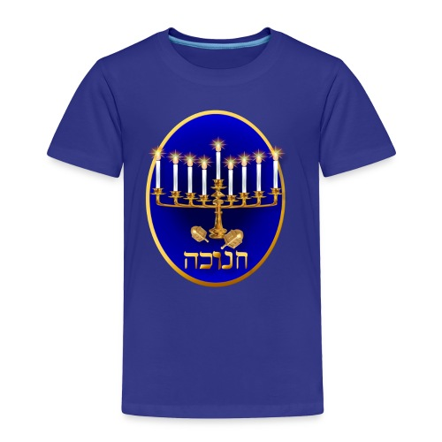 Golden Hanukkah Oval - Toddler Premium T-Shirt