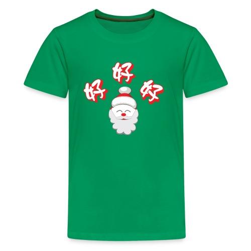 Ho Ho Ho! Kids' Tee - Kids' Premium T-Shirt