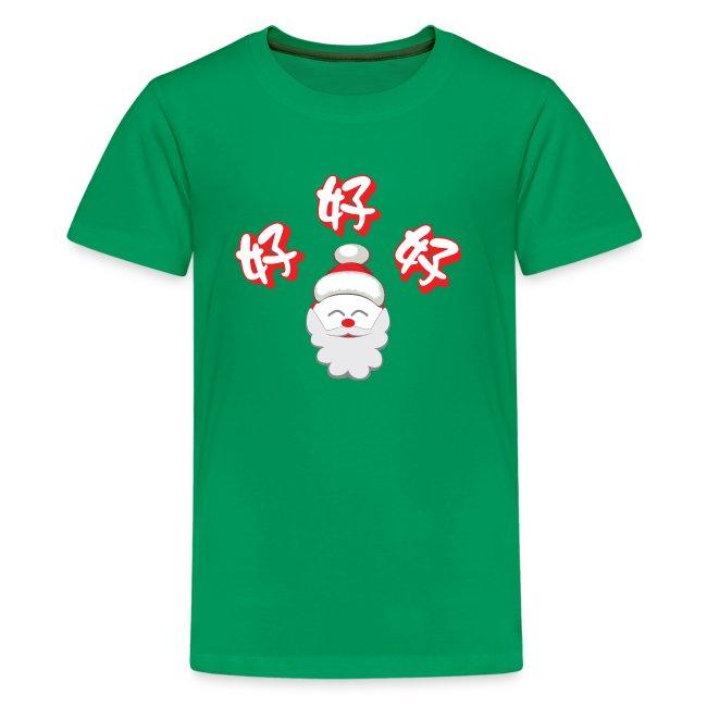 Ho Ho Ho! Kids' Tee