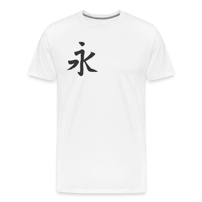Kanji-Eternal - Men's Premium T-Shirt