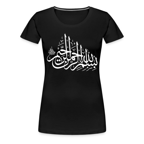 Bismillah_Rahman_Rahim - Women's Premium T-Shirt