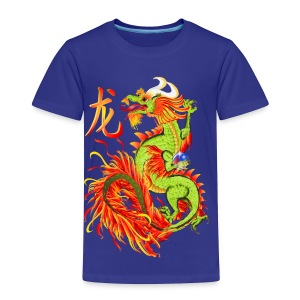 Flaming Dragon and Symbol - Toddler Premium T-Shirt