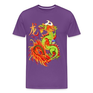 Flaming Dragon and Symbol - Men's Premium T-Shirt