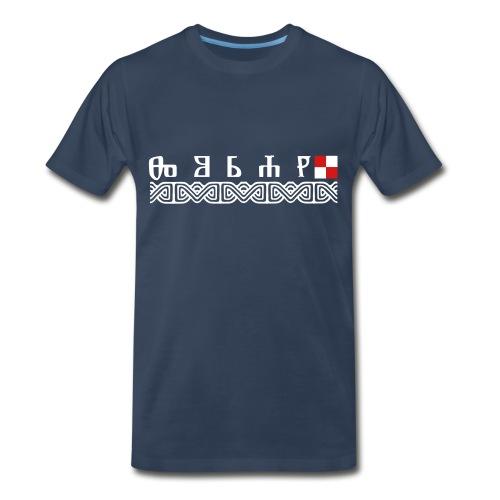 Croatia Glagoljica CRO FONT ZORAN - Men's Premium T-Shirt