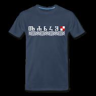 T-Shirts ~ Men's Premium T-Shirt ~ Croatia Glagoljica CRO FONT Darko
