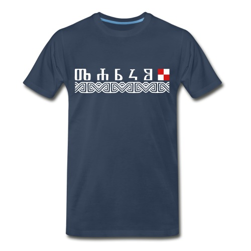Croatia Glagoljica CRO FONT Darko - Men's Premium T-Shirt
