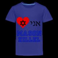 Kids' Shirts ~ Kids' Premium T-Shirt ~ Article 9102790
