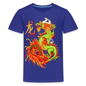 Flaming Dragon and Symbol - Kids' Premium T-Shirt