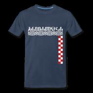 T-Shirts ~ Men's Premium T-Shirt ~ Croatia Glagoljica CRO FONT HRVATSKA