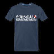 T-Shirts ~ Men's Premium T-Shirt ~ Croatia Glagoljica CRO FONT Stjepan