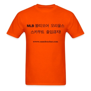 Men's FRONT ONLY: Korea ban (orange) - Men's T-Shirt