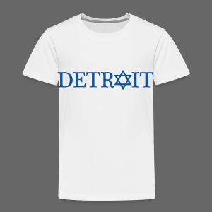 Detroit Israeli Flag - Toddler Premium T-Shirt