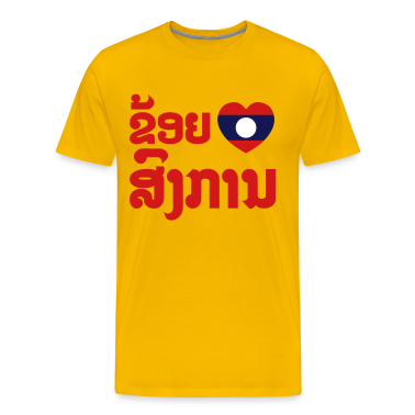 I Heart (Love) Songkan / Khoy Huk Songkan / Lao / Laos Language
