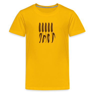 wheat (1c) Kids' Shirts