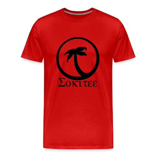 Tree Sokitee - Men's Premium T-Shirt