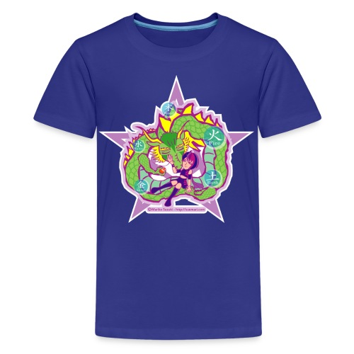 Universal Dragon - Kids' Premium T-Shirt