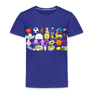 Baby & Toddler Shirts ~ Toddler Premium T-Shirt ~ Phonics Song 3