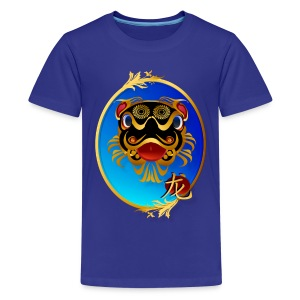 Black 'n' Gold Chinese Dragon with symbol-oval - Kids' Premium T-Shirt