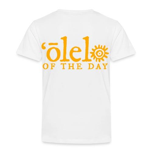 Lanai a Kaululaau - Toddler Premium T-Shirt