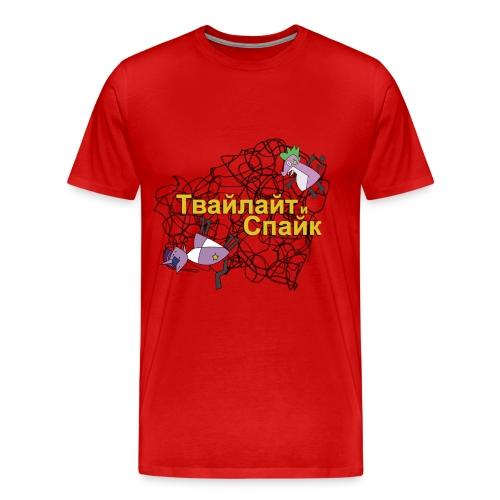 Worker & Parasite - Men's Premium T-Shirt